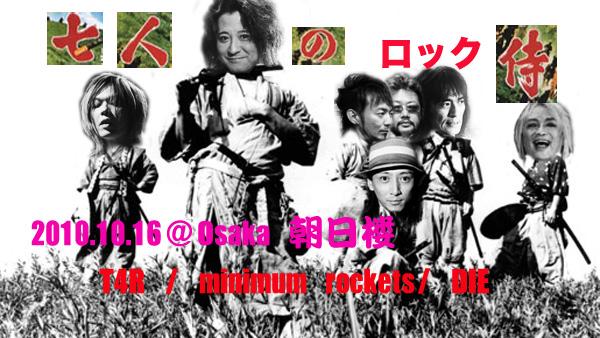 7samurai1