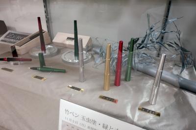 阪神百貨店男の趣味