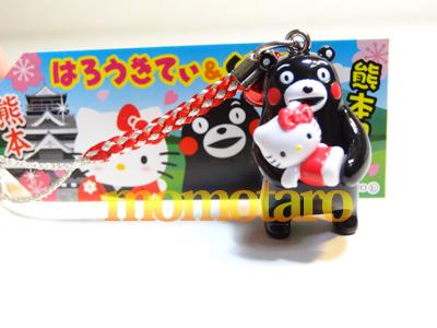 熊本限定 くまモン&キティ(抱っこ)