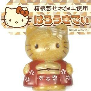 神奈川限定キティ2