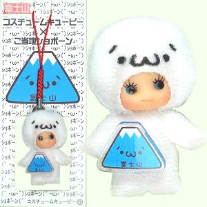キューピー富士山4