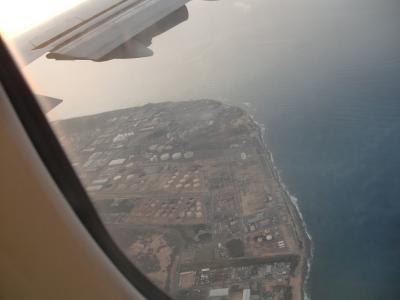 ハワイオワフ島上空写真1