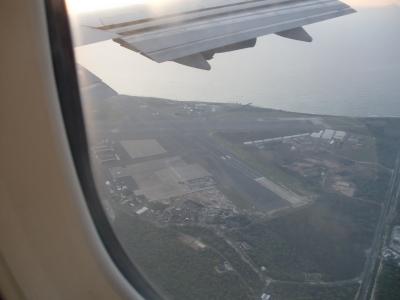 ハワイオワフ島上空写真2