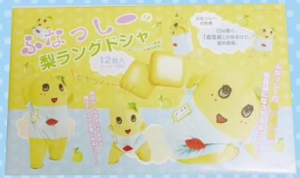 ふなっしーのお菓子