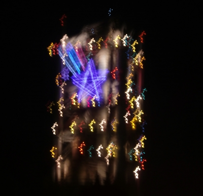 2013年八戸セメントNSPタワーの幻想的な夜景