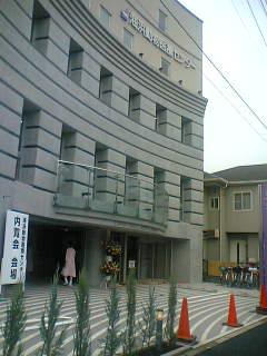 5階建ての総合動物病院です。
