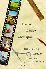 「写真と雑貨と古いもの」展