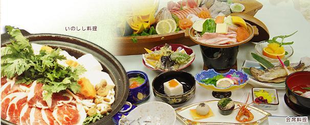 魚山亭やまぶき(猪鍋&会席)