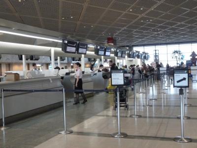 成田空港!