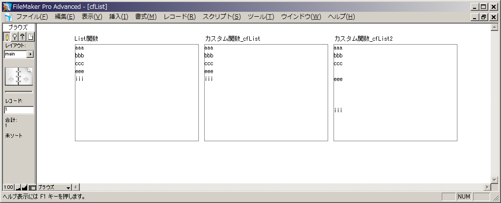 20070602_screen