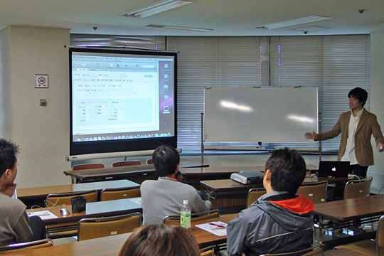 FM-Kyushu in OITA