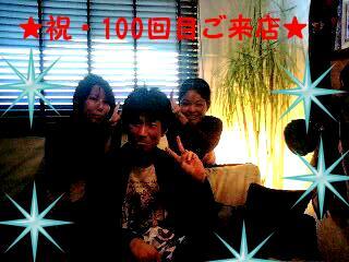 20111102_101055.jpg