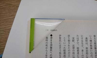 miya様のマスキングテープ活用術