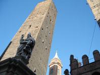 ボローニャ・ふたつの塔