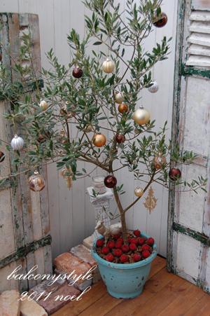 ガーデン&ガーデン39号のクリスマスツリー