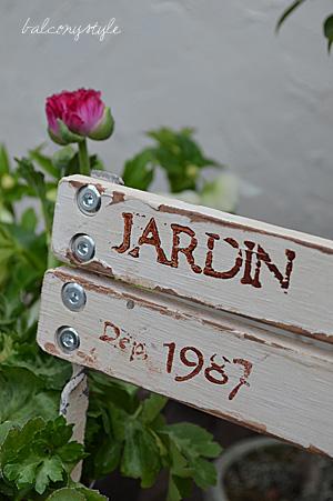 背もたれのJARDINの文字が可愛い