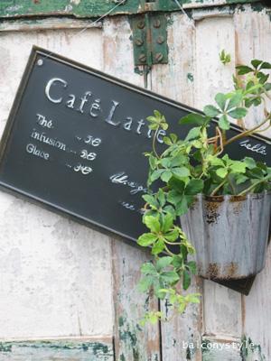 Cafe Latteカフェラテウォールポットワイド