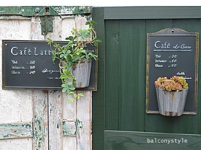 Cafe Latteカフェラテウォールポットでハンギング