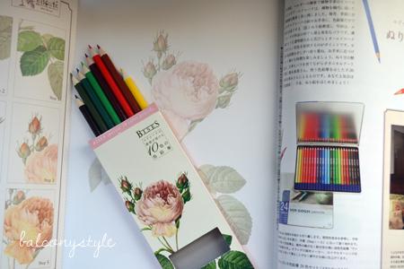 ビズの付録色鉛筆