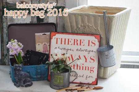 福袋happy bag2015新年
