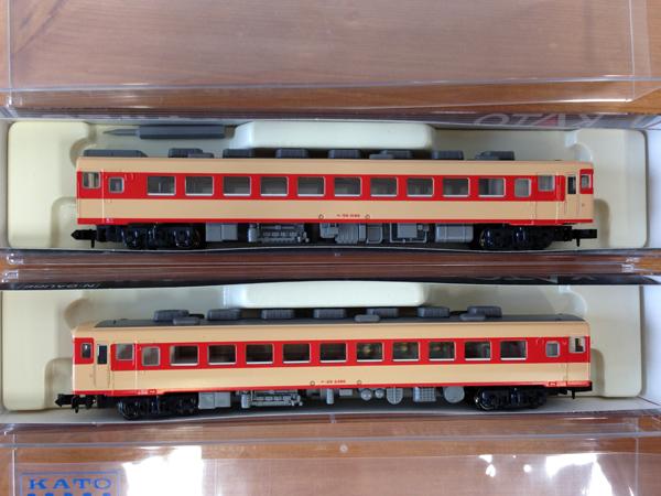 ヤフオク出品中の鉄道模型