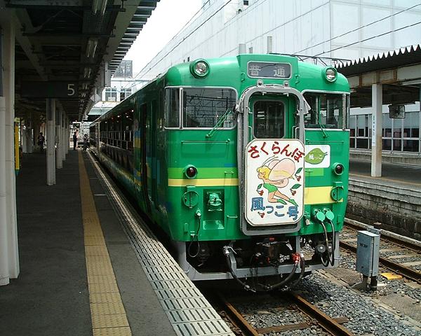 20150121-3.jpg