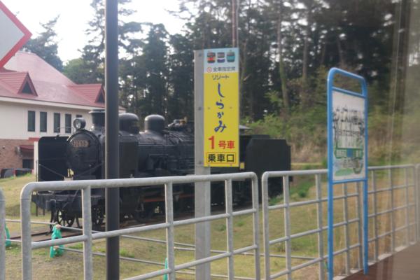 ウェスパ椿山駅にて