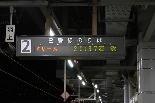 20150929-6.jpg