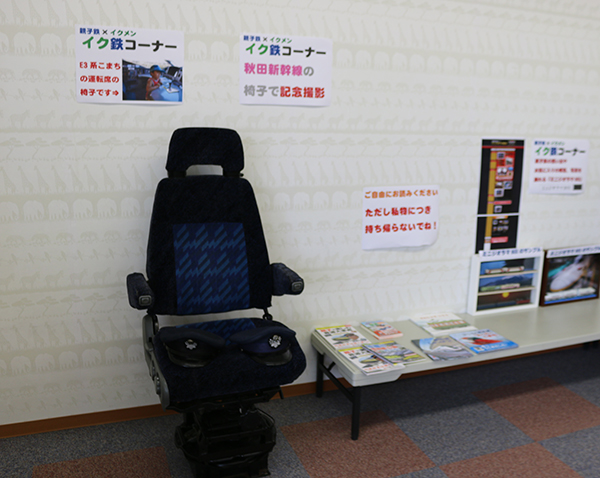 E3系座席