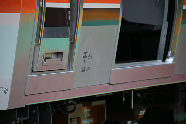 秋田総合車両センターの一般公開