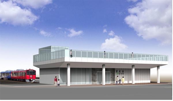 JR男鹿駅