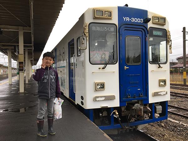 由利高原鉄道YR-3002