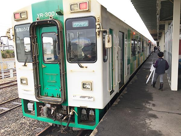 由利高原鉄道の3連