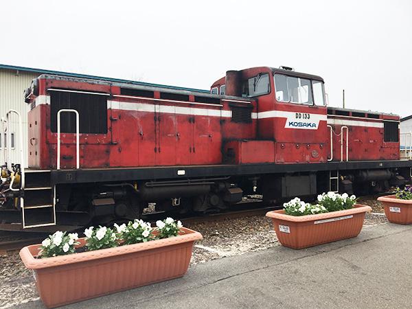 DD133