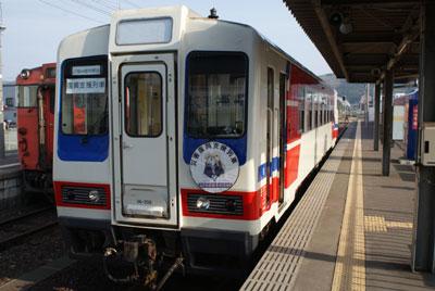 震災復興列車