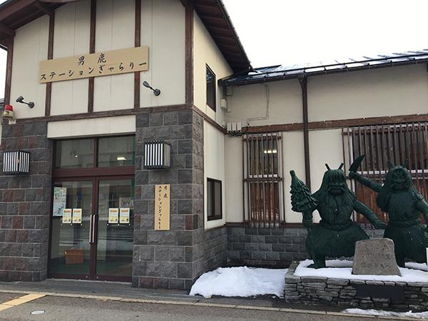 旧男鹿駅舎