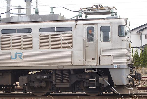 EF81-303