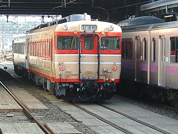 キハ58-75