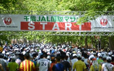 20140601JAL千歳国際マラソン016.JPG