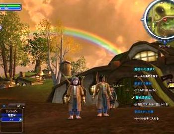 ひじりこ村にかかる虹
