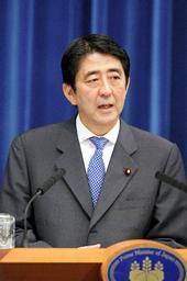 安倍首相辞任会見