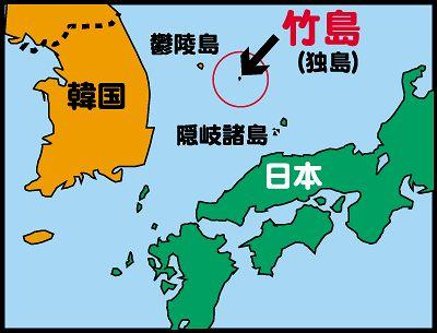 竹島or独島