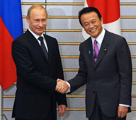 麻生&プーチン