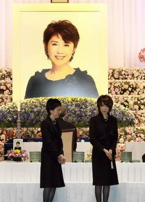 田中好子告別式