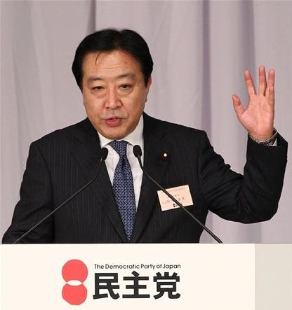 民主党の野田佳彦新代表