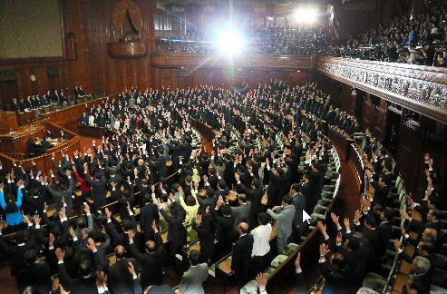 2012衆院解散