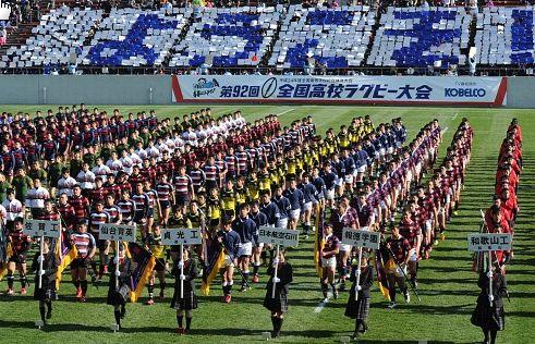 全国高校ラグビー開幕