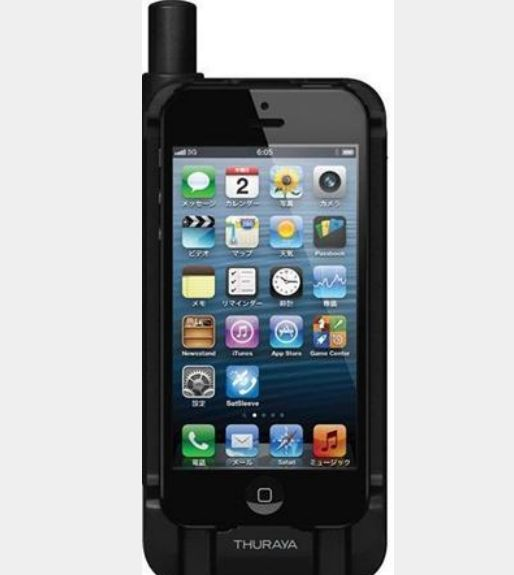 iPhone衛生対応