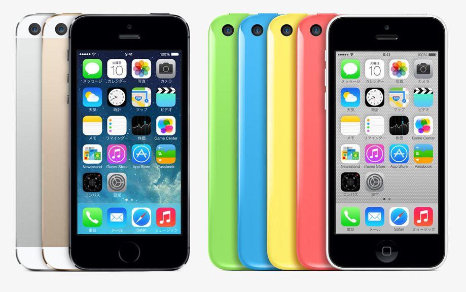 iPhone5C&5S