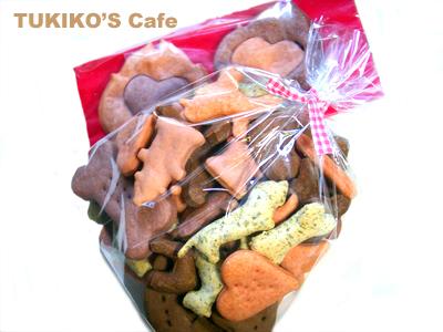 犬の手作りクッキー